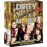 Dirty Sexy Money/ダーティ・セクシー・マネー コンパクト BOX