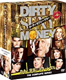 Dirty Sexy Money/ダーティ・セクシー・マネー コンパクト BOX[DVD]