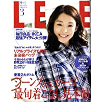 LEE (リー) 2009年 03月号 [雑誌]