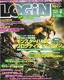 LOG IN (ログイン) 2007年 08月号 [雑誌]