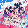 AKB48のアルバムの画像