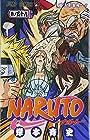 NARUTO -ナルト- 第59巻