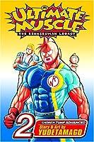 Ultimate Muscle 2 : The Kinnikuman Legacy (Ultimate Muscle)