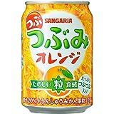 サンガリア つぶみオレンジ 280g×24本