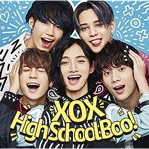 High School Boo!(初回生産限定盤B)