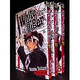White Tiger 白虎隊西部開拓譚 コミック 1-3巻セット (ヤングジャンプコミックス)