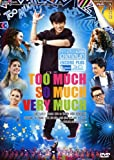 Too much so much very much バードトンチャイ コンサートDVD     Bird Thongchai เบิร์ด ธงไชย 画像