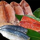 イカの魚醤「いしり」に漬け込んだ一夜干し三種!旨味抜群の「スルメイカ」!脂の乗った「サバ」!定番人気の「赤魚」!