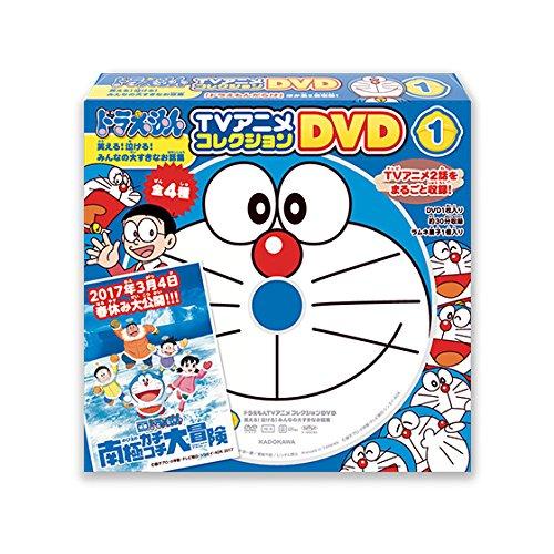 ドラえもんTVアニメDVDコレクション 8個入りBOX (食玩・仮称)