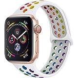 Ankersaila バンド 対応 Apple Watch,アップルウォッチ 用スポーツ型シリコン交換バンド Compatible with iWatch Series 6/SE/5/4/3/2/1 (42mm/44mm, 白/マルチカラー)