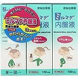 【第3類医薬品】ミルマグ内服液 100mL×3