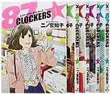 87CLOCKERS コミック 1-5巻セット (ヤングジャンプコミックス)