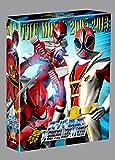 スーパー戦隊V CINEMA&THE MOVIE Blu-ray BOX 2005-2013(初回生産限定)