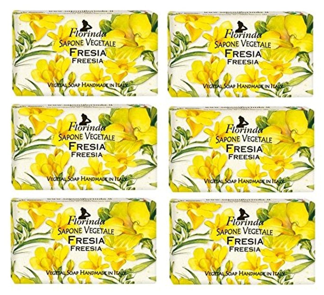 紫のプーノ小康【6個セット】 フロリンダ フレグランスソープ 95g フリージア