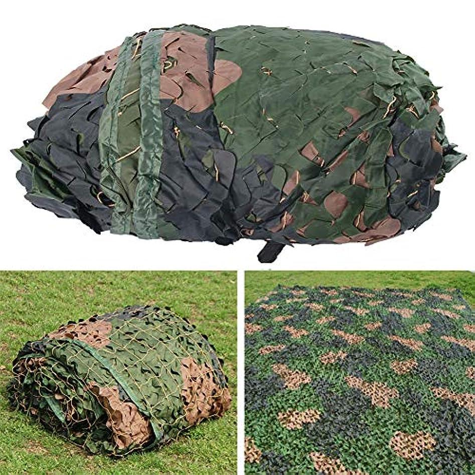 敵対的ピースプーノ日焼け止め迷彩ネット、10x13ft / 3x4mウッドランド迷彩ネットは軽量で耐久性があり、森林景観狩猟軍の屋外キャンプに適しています