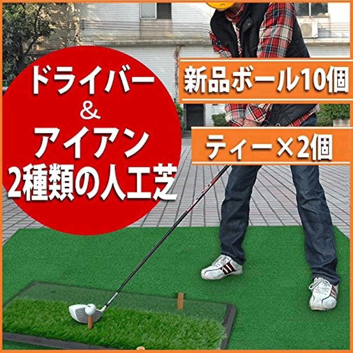 聴くアストロラーベなんでもゴルフ スイングマット 練習マット