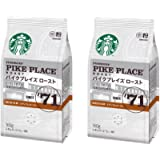 スターバックス コーヒー パイクプレイス ロースト 160g ×2袋