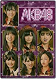 メタリック下敷き AKB48 全員