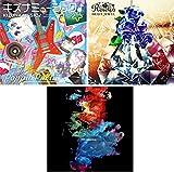 【Amazon.co.jp限定】「キズナミュージック♪」「BRAVE JEWEL」「R・I・O・T」[通常盤]同時購入セット(サンプラーCD「ハロー、ハッピー..