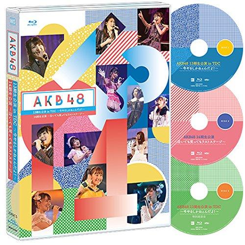 【BD】 AKB48 13期生公演 in TDC ~今やるし...