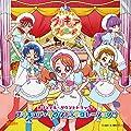 「キラキラ☆プリキュアアラモード」後期主題歌CDが8月リリース