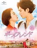 ボーイフレンド Blu-ray SET1(特典DVD付)