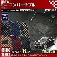 【送料無料】BMW MINI ミニ R57 (コンバーチブル) CHKマット フロアマット 純正 TYPE 右ハンドル,レッド/ブラック