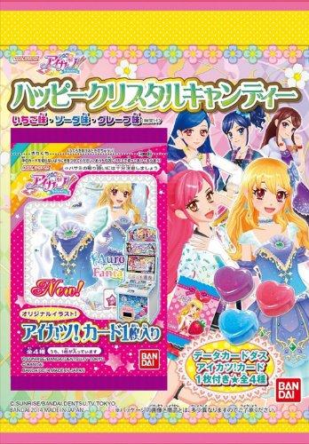 アイカツ!ハッピークリスタルキャンディー 10個入 BOX (食玩・キャンディ)