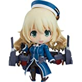 Good Smile Company Kantai Collection -Kancolle- Atago Nendoroid Figurine