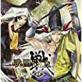 戦国IXA ドラマCD-絆-