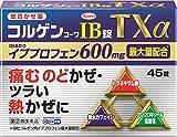 興和新薬 コルゲンコーワIB錠TXα 45錠