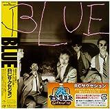 BLUE(紙ジャケット仕様)