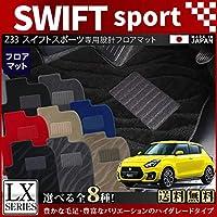 スズキ スイフト スポーツ フロアマット LXマット ZC33S 車1台分 フロアマット 純正 TYPE 4WD/AT車,ウェーブ ブラック