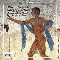 テルザキス:弦楽四重奏曲 第5番/オルガン独奏のための海の色彩  他