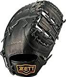 ZETT(ゼット) 野球 硬式 ファースト ミット プロステイタス (右投げ用) BPROFM23 ブラック