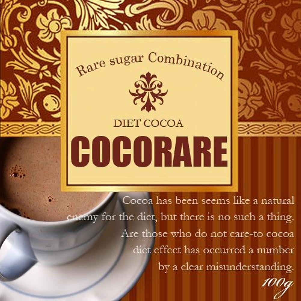 熟達した多様なすべてココレア   ダイエットドリンク