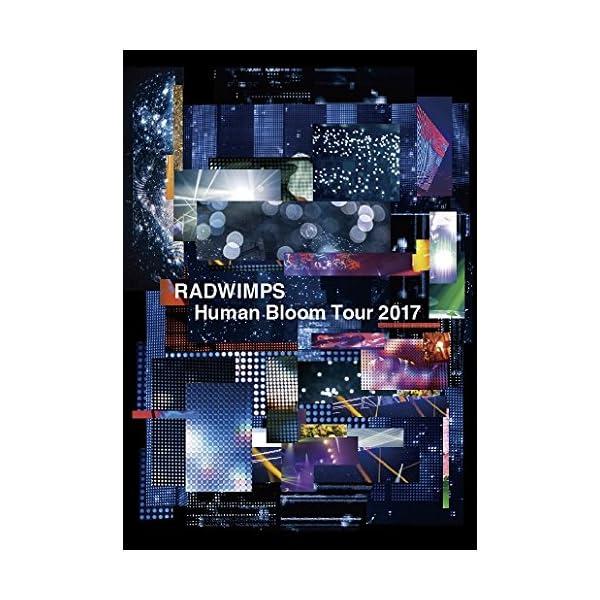 RADWIMPS LIVE DVD 「Human...の商品画像