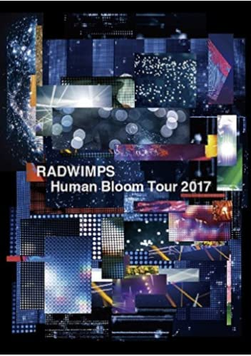 RADWIMPS LIVE Blu-ray「Human Bloom Tour 2017」(通常盤)[Blu-ray]