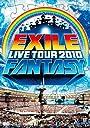 EXILE LIVE TOUR 2010 FANTASY(3枚組) DVD