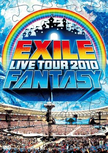 EXILE LIVE TOUR 2010 FANTASY(3枚組) [DVD]