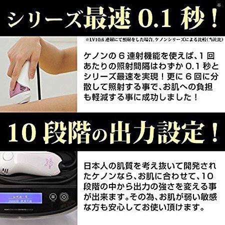 脱毛器 日本製 パールホワイト まゆ毛脱毛器付 家庭用 フラッシュ式 5枚目のサムネイル