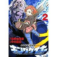 オーバーマン キングゲイナー2 (MFコミックス フラッパーシリーズ)