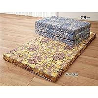 超硬質 固めマットレス 寝具 【ブルー セミダブル】 カバーが洗える
