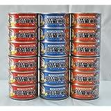 猫缶 「愛情猫家族」シリーズ 170g×3缶パック 全3種類6パック(18缶) お試しセット