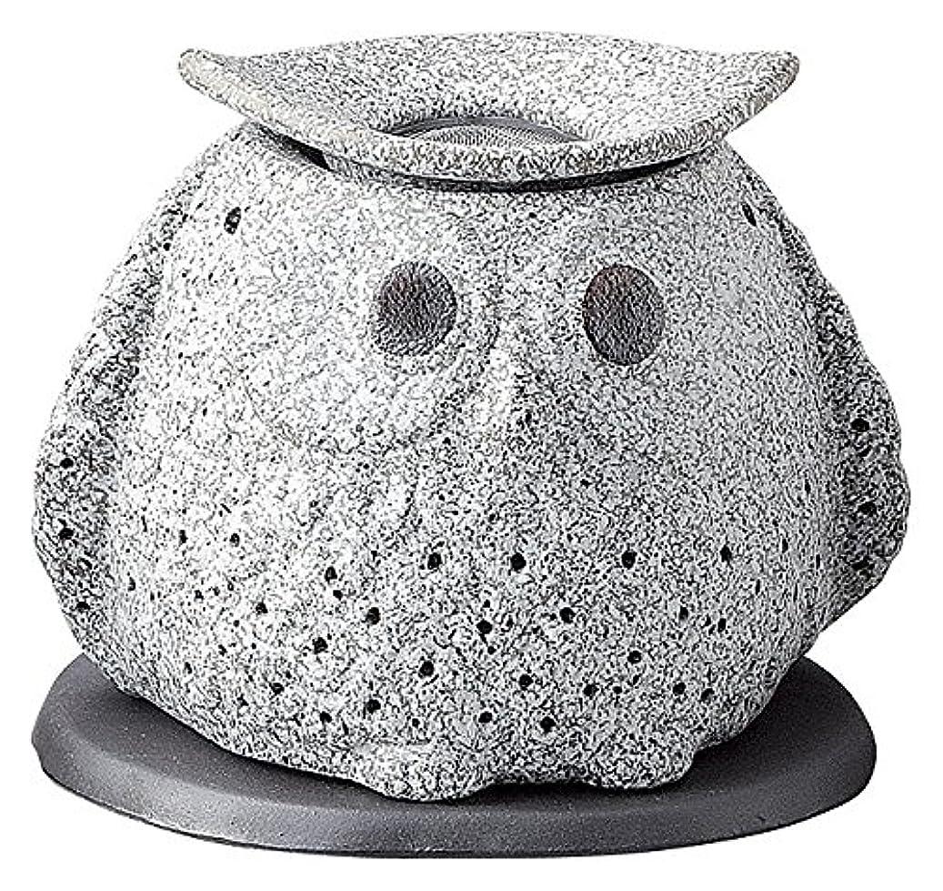 顔料属する絶妙日本セラミックTokoname ware。CHAKORO。Tealeaf Incense Holder。