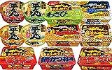 明星 一平ちゃん 詰め合わせ 6種類 各2個 1箱:12個入り(カップ麺3種・焼そば3種)