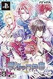 戦場の円舞曲 限定版 - PS Vita