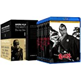 黒澤明監督作品 AKIRA KUROSAWA THE MASTERWORKS Bru-ray Disc Collection II (7枚組) [Blu-ray]