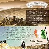 Dom Teporna Italy glo スリーブ イタリアンレザー 本革 手縫い ハンドメイド オイルレザー ベジタブルタンニン 牛革 レザー グロー ケース カバー 薄型 メンズ レディース ブラック