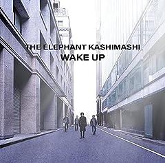 エレファントカシマシ「Wake Up」のジャケット画像